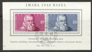 Switzerland, 1948 IMABA Stamp Exhibit Souvenir Sheet,no faults, VF ++ used