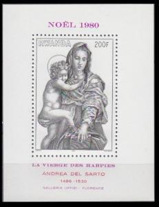 1980 Rwanda 1076/B94 Painting 7,50 €