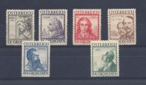 Austria, B122-B127, Various Architects Singles, **MNH** (LL2018)