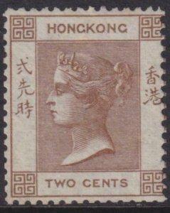 Hong Kong 1862 SC 1a MLH
