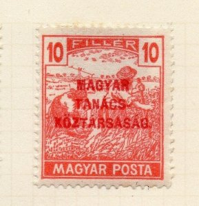 Hungary 1919 Early Issue Fine Mint Hinged 10f. Optd  179119