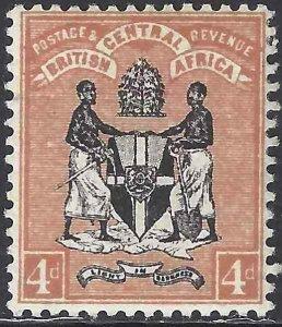 British Central Africa 1895 SC 23 MLH SCV $90.00