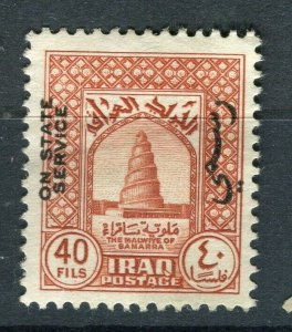IRAQ; 1941 early Pictorial State Service issue fine used 40fl. value