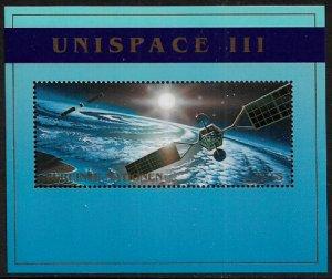 UN, Vienna #259 MNH S/Sheet - Unispace III - Space