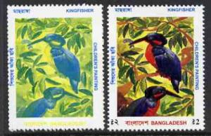 Bangladesh 1996 Kingfisher (Children's Painting) 2t unmou...