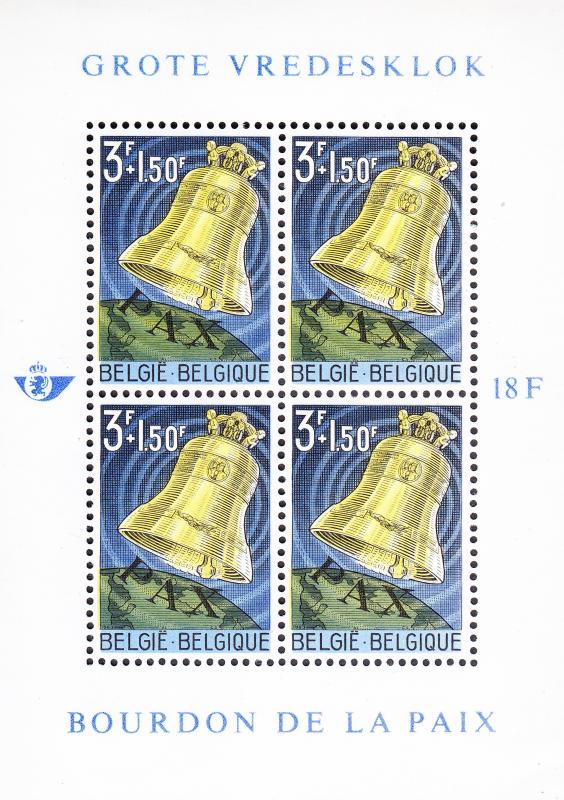 Belgium 1963 Peace Bell Ringing Over the Globe  NH/VF