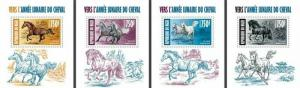 Niger - 2013 - Year of the Horse - 4 Stamp Souvenir Sheets 14A-255