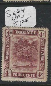 BRUNEI (P0205B)  RIVER SCENE  4 C  SG 64    VFU
