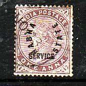 India-Nabha State-Service-Sc#O2- id5-unused heavy hinged 1a Queen Victoria-1885-