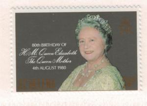 St. Helena Scott #341, Queen Mother Elizabeth 80th Birthday Issue, British Co...