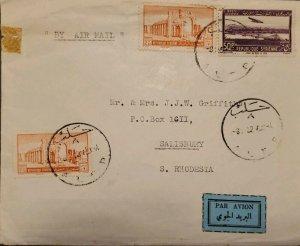 O) 1952 ASIA - MIDDLE EAST, WORLD HERITAGE - UNESCO - RUINS PALMYA, BRIDGE AT DE