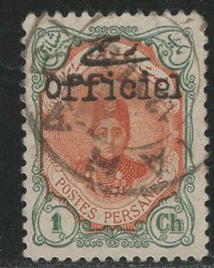 Iran/Persia Scott # 501, used