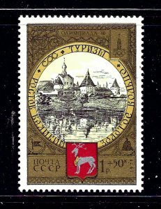 Russia B116 MNH 1978 issue