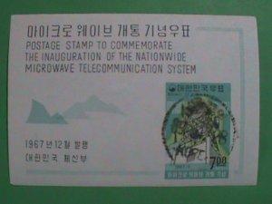 KOREA STAMP 1967-SC#594a  PARABOLIC ANTENNA & ELECTRIC WAVES- CTO-NH S/S SHEET