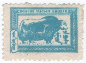 (I.B) Mongolia Postal : Yak Definitive 1p