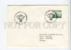 290784 NORWAY 1980 Old Cover w/ special cancellations NPSF Bergen