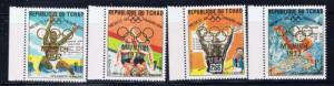 Chad 251A-C NH 1972 Munich Olympics Overprint