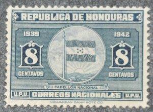 DYNAMITE Stamps: Honduras Scott #340 – USED