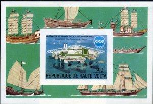 RK15006 BURKINA FASO C224 IMPERF MH SS BIN $1.25 OCEANOGRAPHY