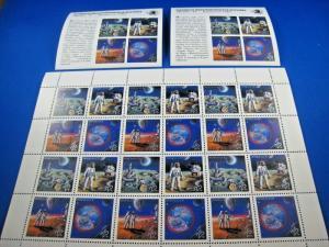 RUSSIA  -  SCOTT # 5833-5836 & 5837  SPACE PANE + 2 S/Ss    MNH  (wr)