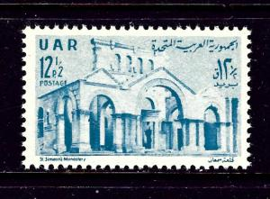 Syria-UAR 25 MNH 1961 Monastery