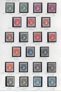 Nigeria George VI law values varieties mostly MNH condition.