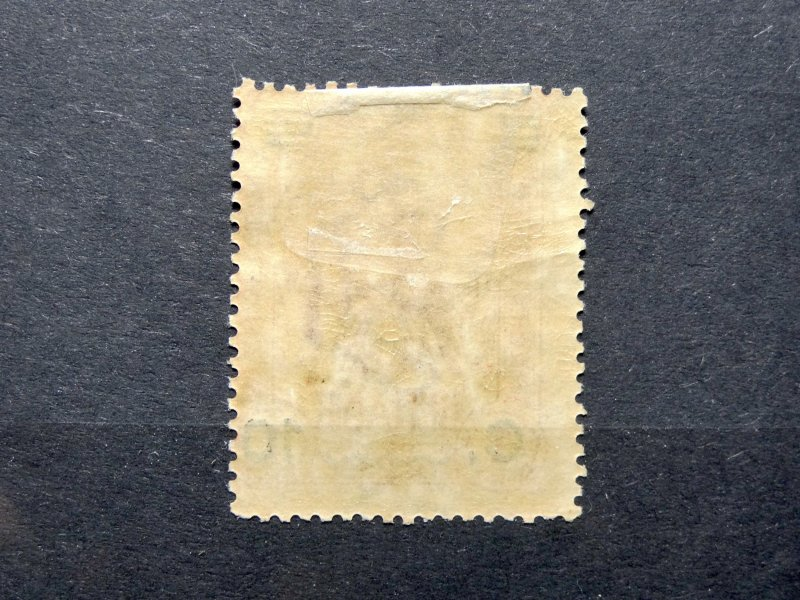 ITALIAN 1926 SOMALILAND SOMALIA SC #72 10c on 1a Lion Surcharged MH