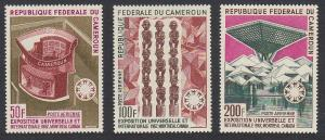 Cameroun World Fair Montreal 3v SG#479-481 MI#525-527
