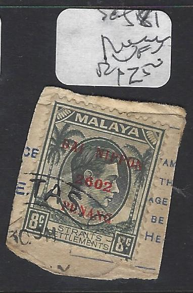 MALAYA JAPANESE OCCUPATION  (P0709B)  8C DN  PENANG SG J 81 ON PIECE  VFU