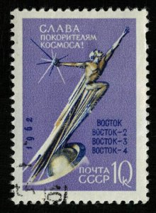 1962, Space, USSR, 10K (RT-1186)
