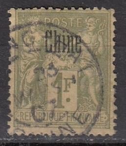 France Off China 11 Cer 14 Used Fine 1894 SCV $8.50