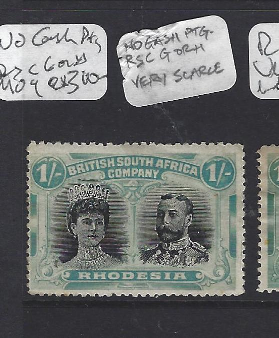 RHODESIA (PP3108B) DOUBLE HEAD  1/-  NO GASH PTG RSA G OR H    MOG