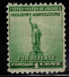 USA Scott 899 Statue of Liberty stamp MH* similar centering