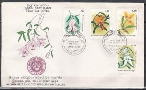 Sri Lanka, Scott cat. 1122-1125. Orchid Circle of Ceylon. First day cover.