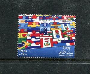 Peru 1761, MNH, UPAEP Flags 2011. x29613