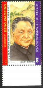 MARSHALL ISLANDS 1997 DENG XIAOPING PRC CHINA Issue Sc 628 MNH