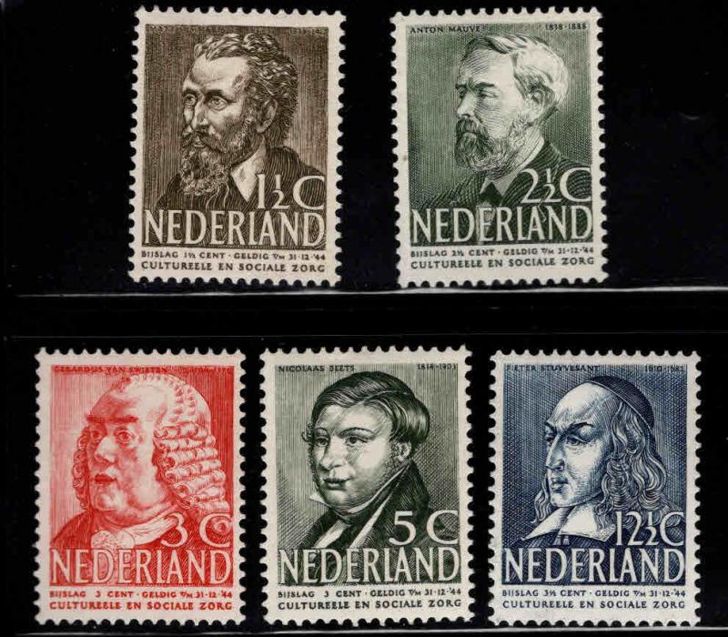 Netherlands Scott MH* B113-B117 semi-postal set