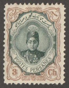Persia Stamp, Scott# 483, mint hinged, HR, perf, 11.0 ,  #L-164