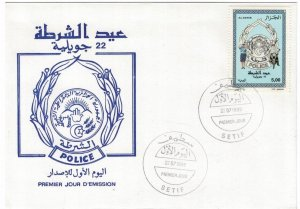 Algeria 1999 FDC Stamps Scott 1159 Police Motorcycle