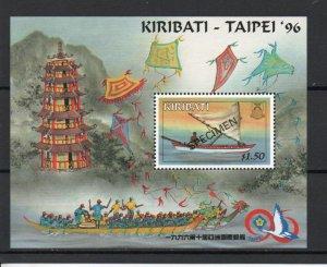 Kiribati 686 Specimen
