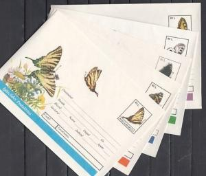 Romania, 1994 issue. #026-94. Butterflies Postal Envelopes. ^