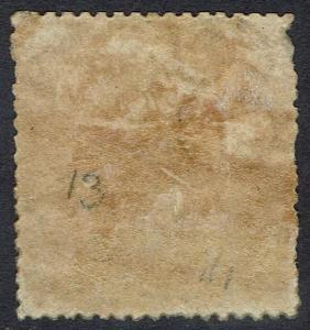 NEW SOUTH WALES 1860 QV DIADEM 8D WMK 8 PERF 13