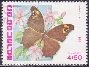 Cape Verde 458 Used 1982 Malanitis Lede, Butterfly