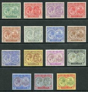 St Kitts-Nevis SG37/47c (no 2 1/2d Ultramarine) M/Mint