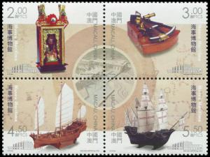 Macao. 2016. Maritime Museum (MNH OG) Block of 4 stamps
