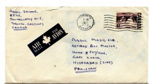 clean 1973 single use Centennial 15c airmail to PAKISTAN *** cover Canada