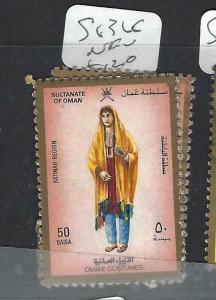 OMAN  (PP2403BB)  WOMAN  SG  365-6, 368, 369     VFU