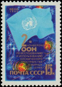Russia #5058, Complete Set, 1982, United Nations Related, Space, Never Hinged