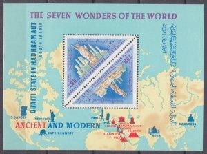 1967 Aden Qu'aiti State in Hadhramaut 204-205/B23 Colossus of Rhodes / S...