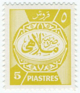 (I.B) Sudan Revenue : Entertainments 5pi